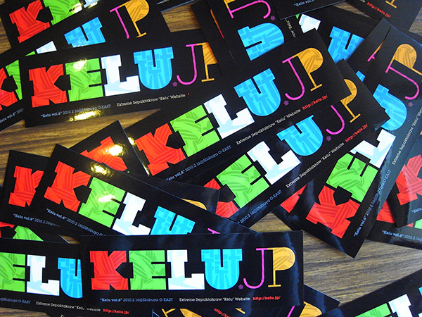 kelu_sticker01
